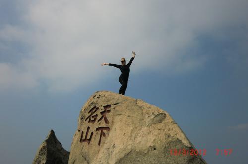 Studietur2012 - Sanqingshan