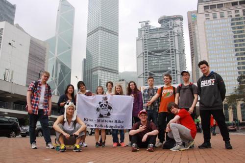 Studietur2014 - Hongkong