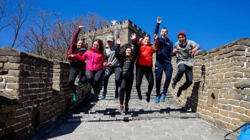 Studietur2016 - Beijing