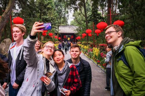 Studietur2018 - Chengdu